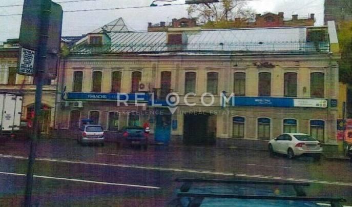 Особняк Бакунинская ул. 50