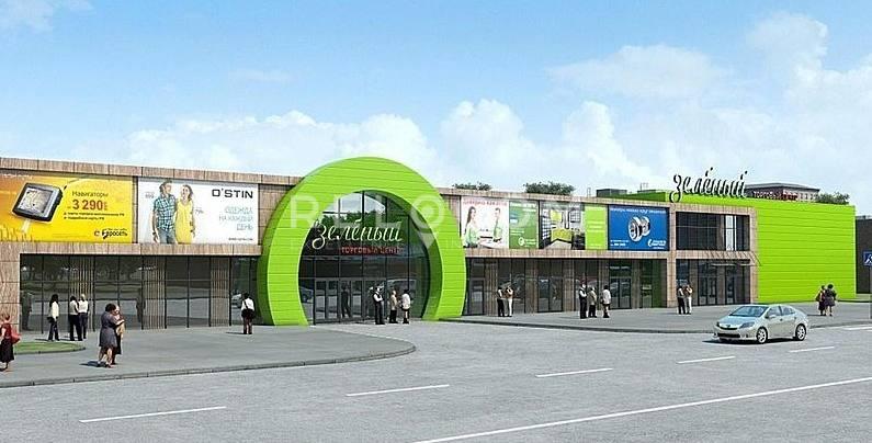 ТЦ Зеленый
