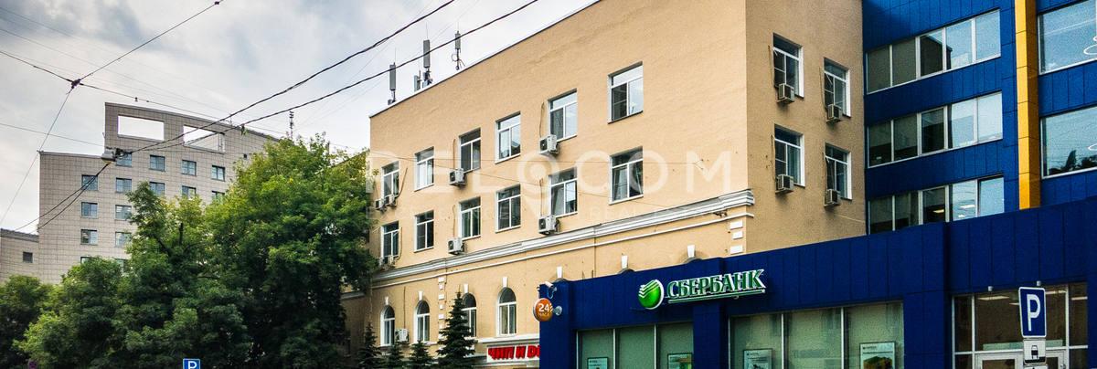 Административное здание Гиляровского 39, стр. 1.