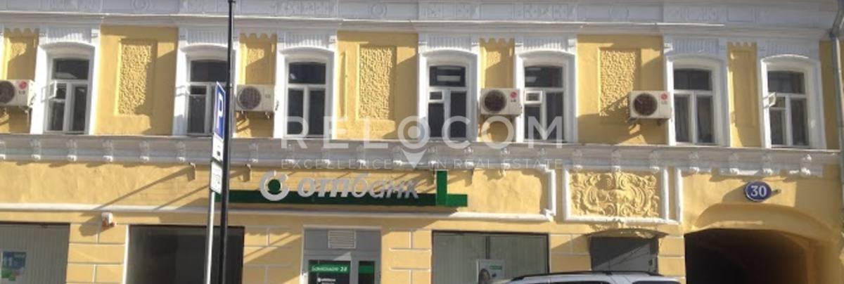 Административное здание Покровка ул. 30.
