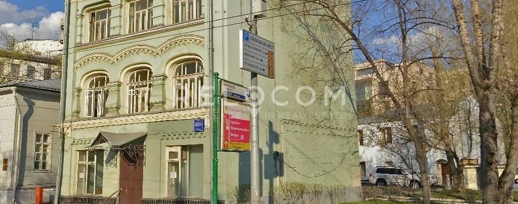 Административное здание Остоженка ул. 37/7, стр. 2.