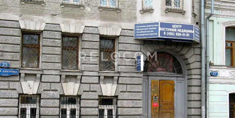 Офисное здание Малая Дмитровка ул., 25с1