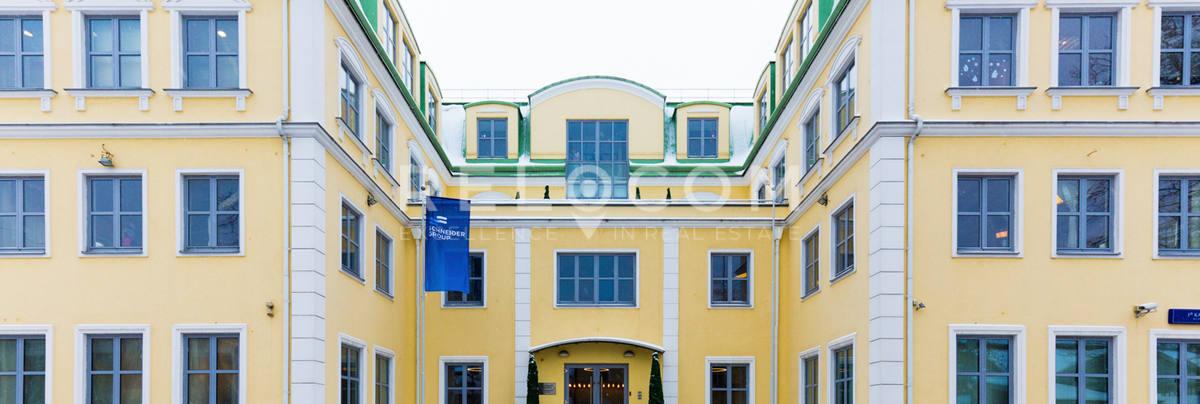 БЦ Дом Немецкой Экономики