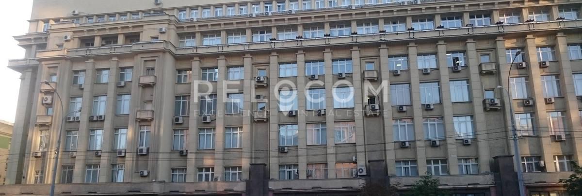Административное здание Уланский пер. 16, стр. 1А.