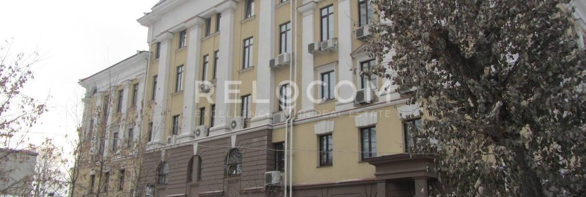 Административное здание Трофимова 14