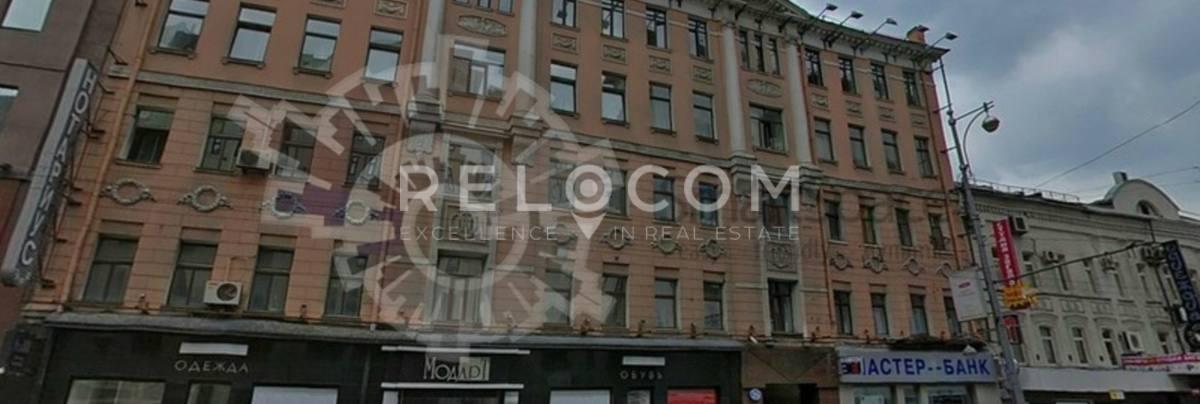 Административное здание 1-я Тверская-Ямская ул. 25, стр. 1.
