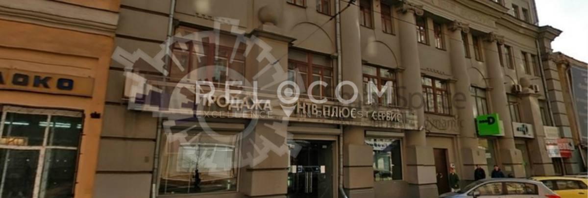 Административное здание Покровка 38