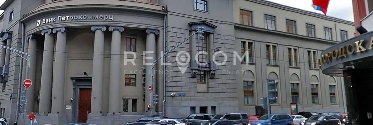 Административное здание Петровка ул. 24, стр. 1.