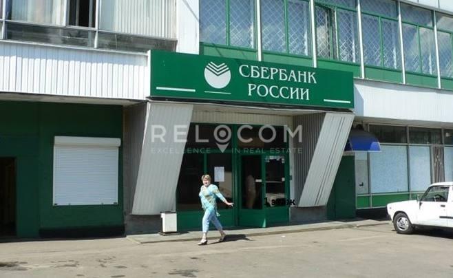 Административное здание Чертановская ул. 9, стр. 3.
