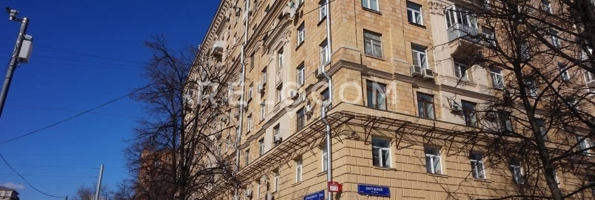 Жилой дом Щербаковская ул. 57/20.