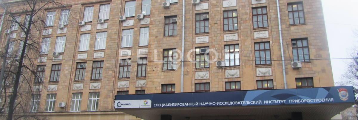 Административное здание Расплетина 5с1