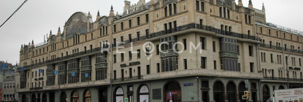 Административное здание Отель Метрополь