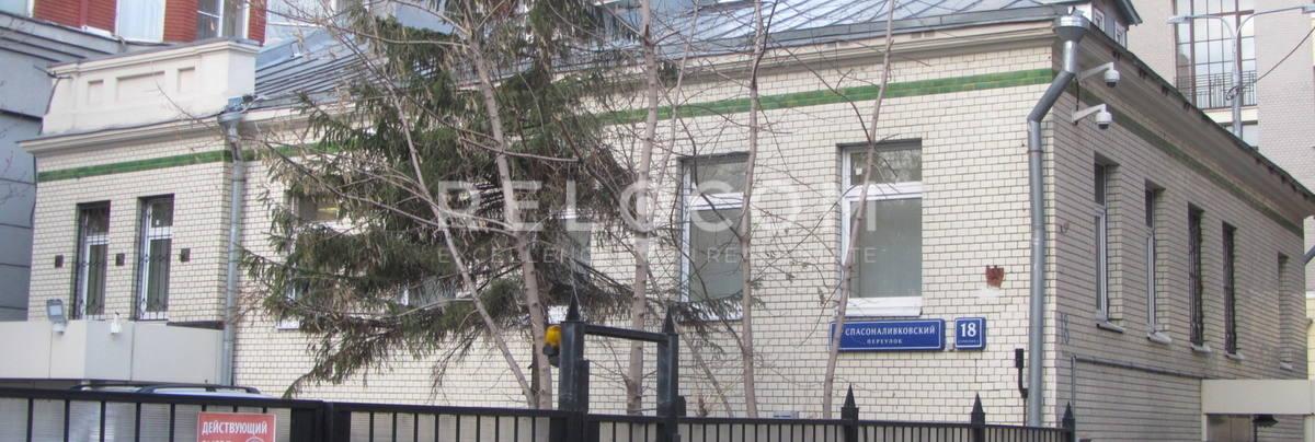 Административное здание 1-й Спасоналивковский 18 с1