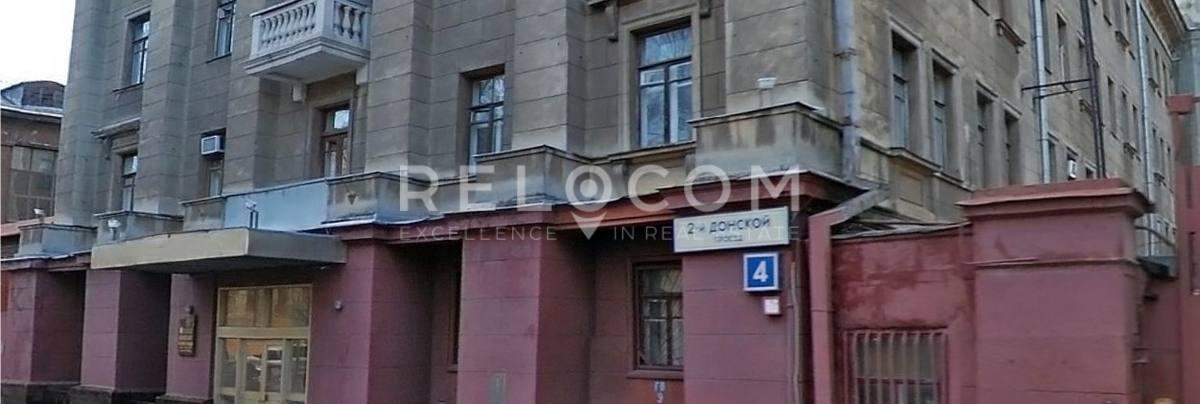 Административное здание 2-й Донской пр-д 4, стр. 1.