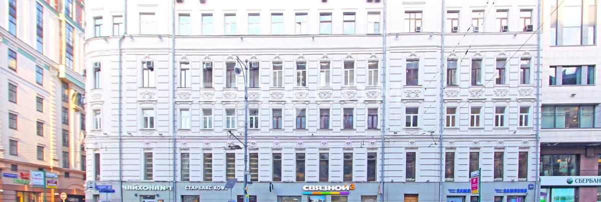 Административное здание Тверская ул. 24.