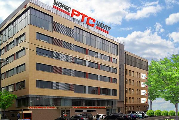 БЦ РТС Таганский