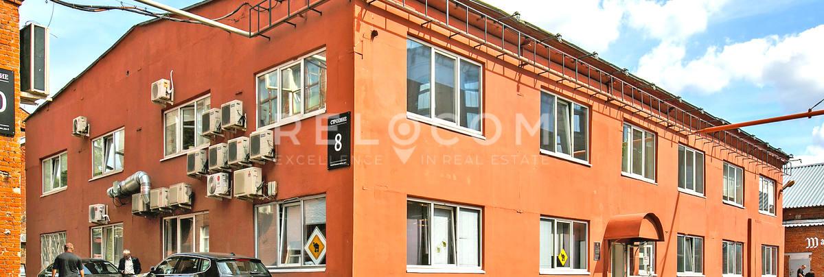 БЦ Арма, строение 8