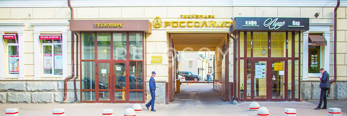 Административное здание Россолимо ул., 17, стр. 3