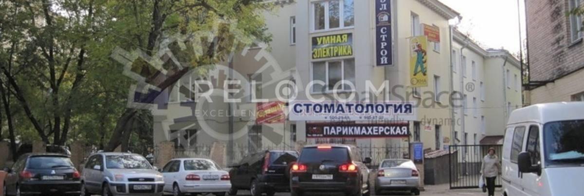 Административное здание Средняя Первомайская 4
