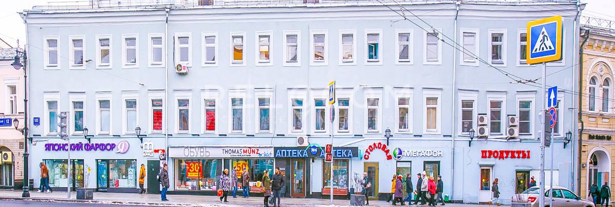 Административное здание Мясницкая 10