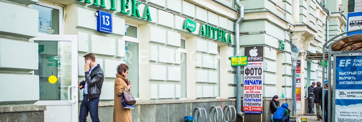Административное здание Зубовский б-р 13, стр. 1.