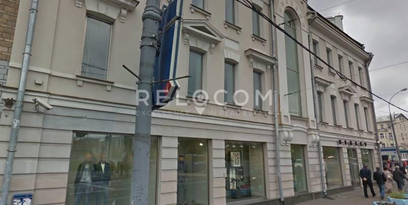 Административное здание Красная Пресня ул. 48/2, стр. 1.