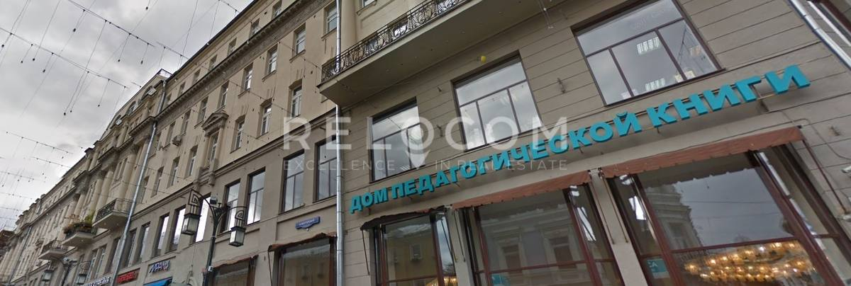 Административное здание Большая Дмитровка ул. 7/5, стр. 1.