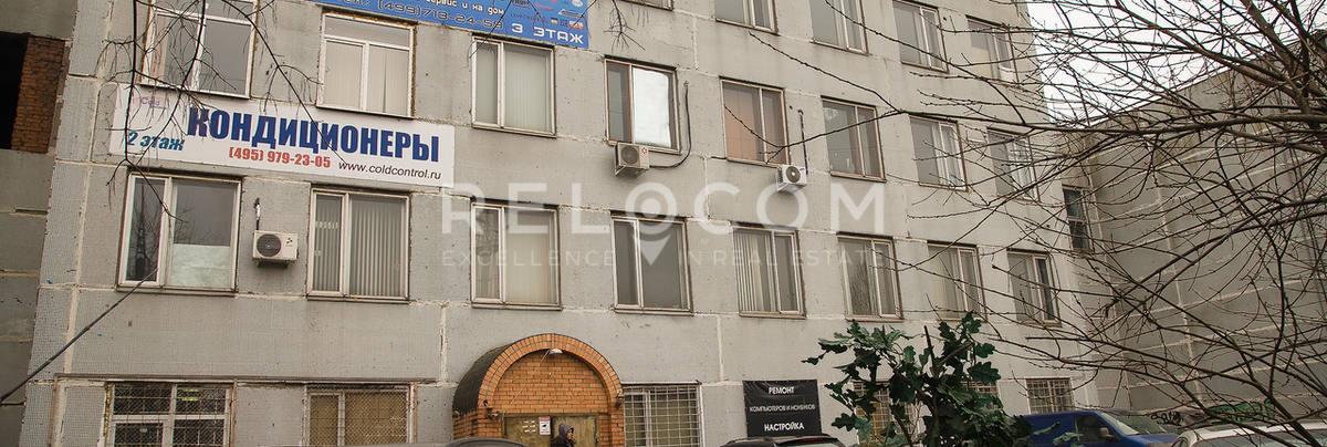 Административное здание Борисовские Пруды ул. 1, стр. 72.