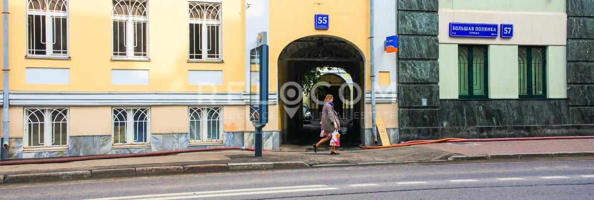 Административное здание Большая Полянка ул. 55, cтр. 2.