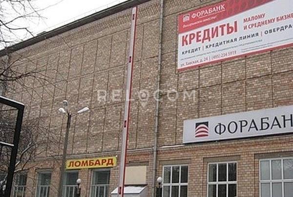 Административное здание Хавская ул. 24.