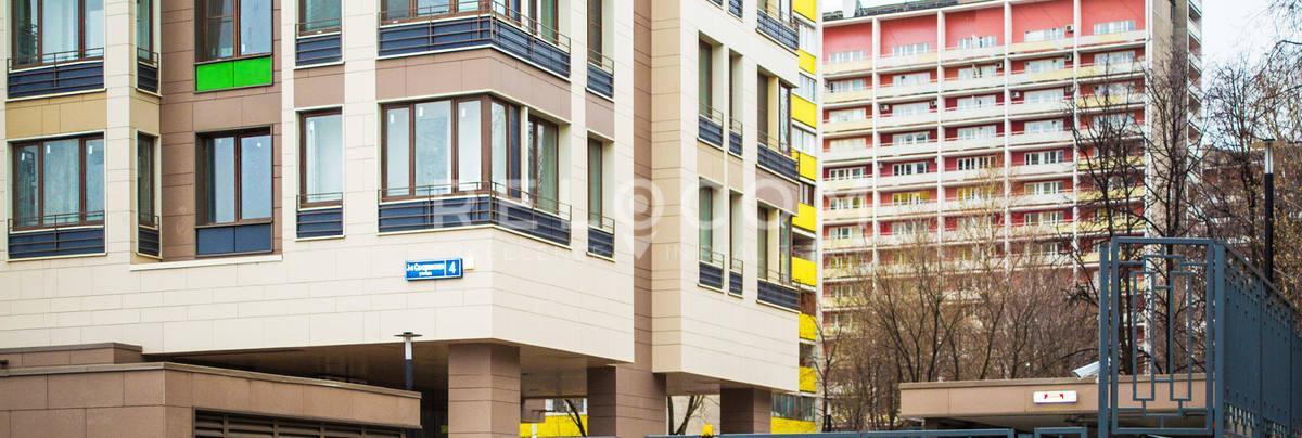 Административное здание 2-я Самаринская 4