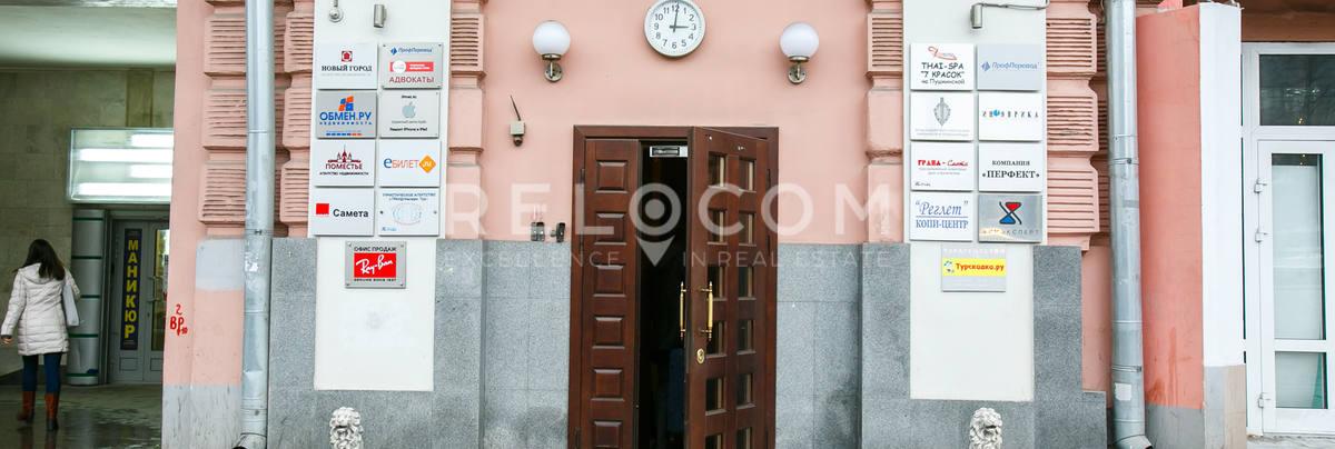 Административное здание Деловой центр