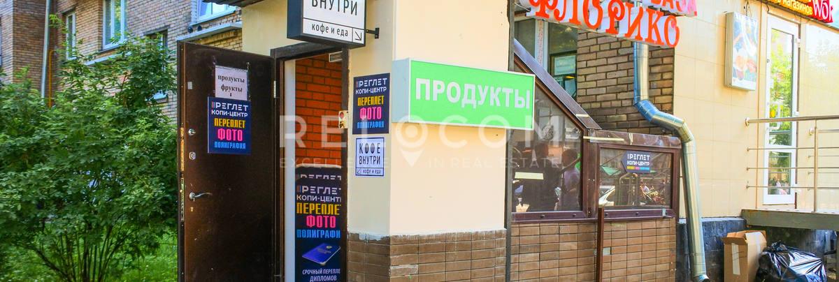 Жилой дом Стремянный пер. 35