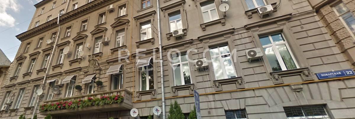 Жилой дом Поварская ул. 22.