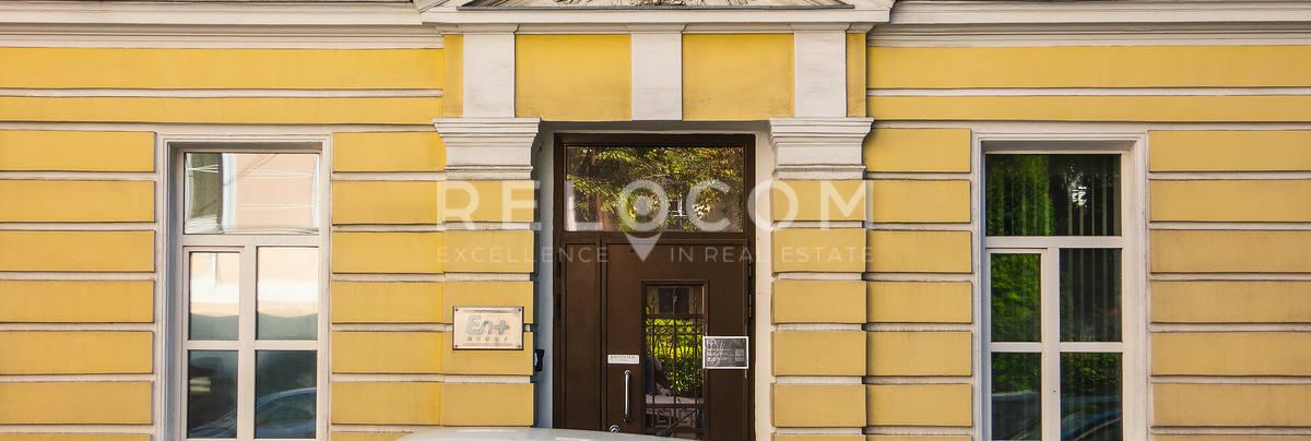 Офисное здание Гранатный пер., 1А