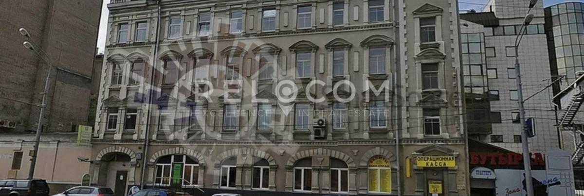 Административное здание Бутырская 67