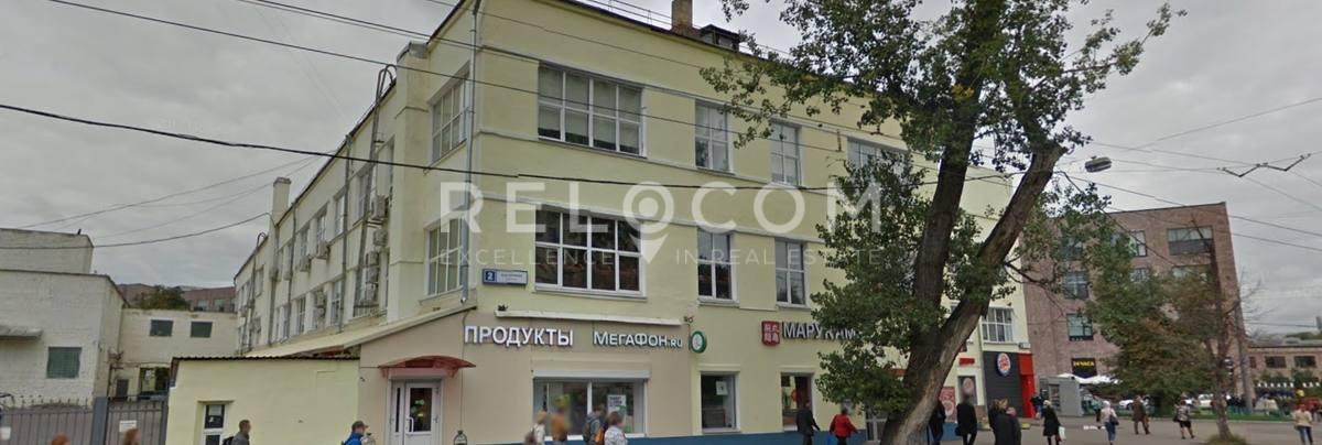 Административное здание Ленинская Слобода ул. 17.