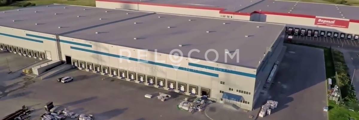 Офисно-складской центр ПНК Жуковский