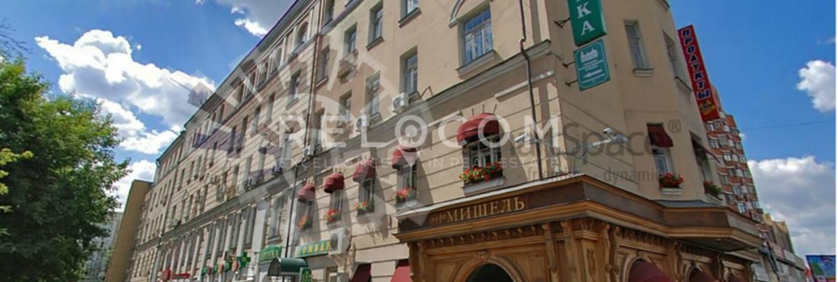 Административное здание Красная пресня 13