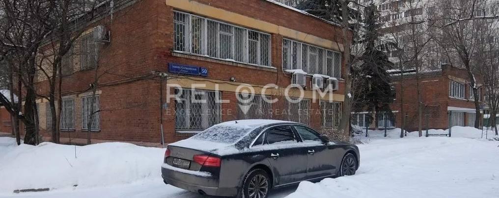 Административное здание Новочерёмушкинская ул. 50, корп. 2.