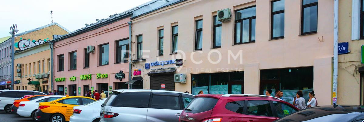 Административное здание Большая Серпуховская ул. 8/7, стр. 2.