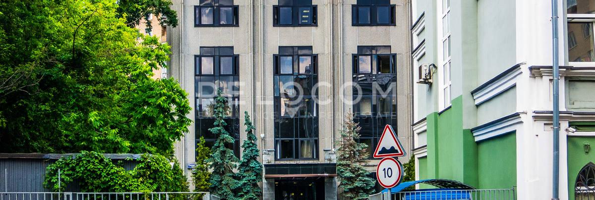 Административное здание Грохольский пер. 13, стр. 2.