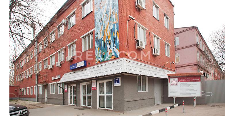 Административное здание Серпуховский Вал ул. 7, стр. 2.