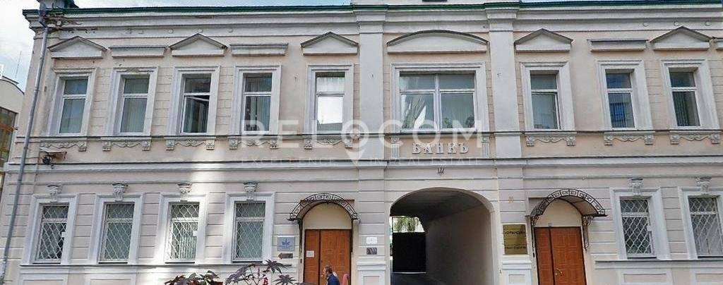 Административное здание 1-й Тружеников пер. 14, стр. 1.
