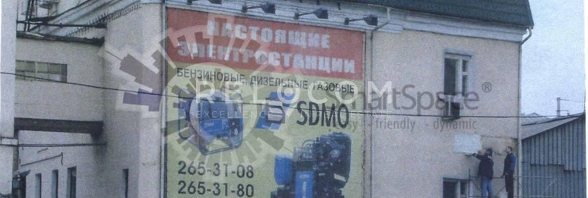 Административное здание Большая Почтовая 38