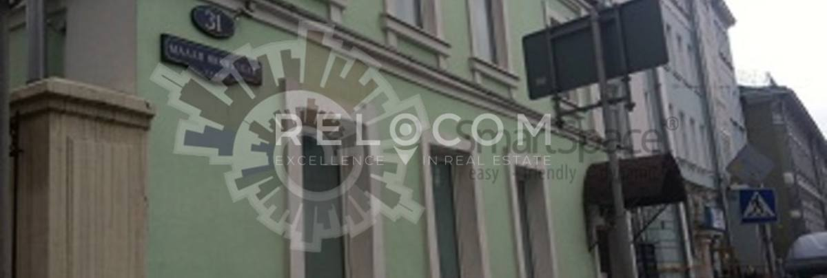 Административное здание Малая Никитская 31