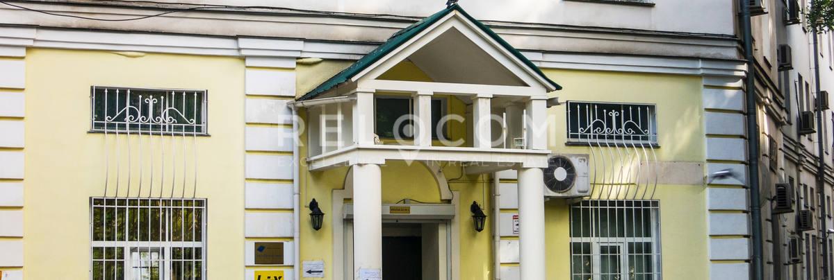 Административное здание переулок Красина 15