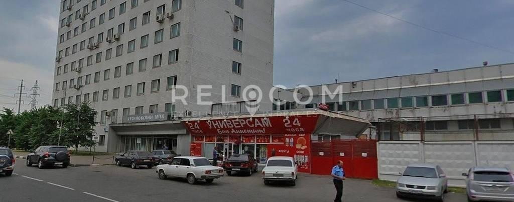 Административное здание Бусиновский МПК