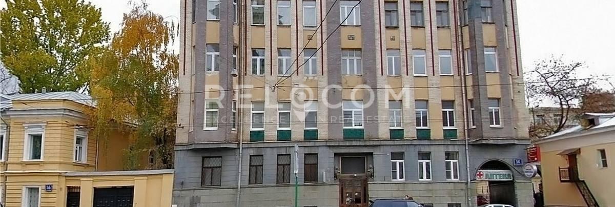 Жилой дом Александра Солженицына ул. 14, корп. 1.