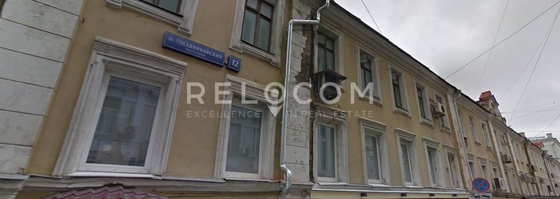 Административное здание Малый Гнездниковский пер. 12.
